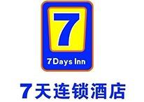 七天連鎖酒店